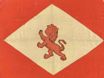 Clan Line flag, red lion rampant in a white diamond, on a red ground